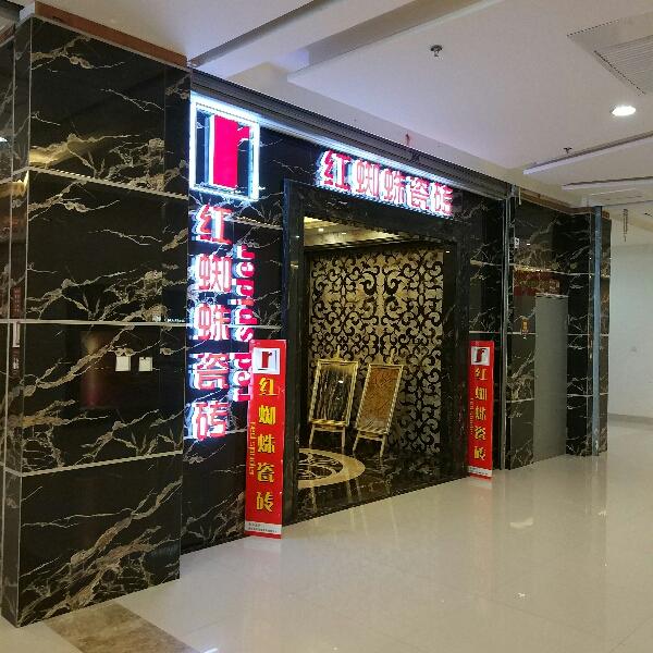 韦文毅 最新采购和商业信息