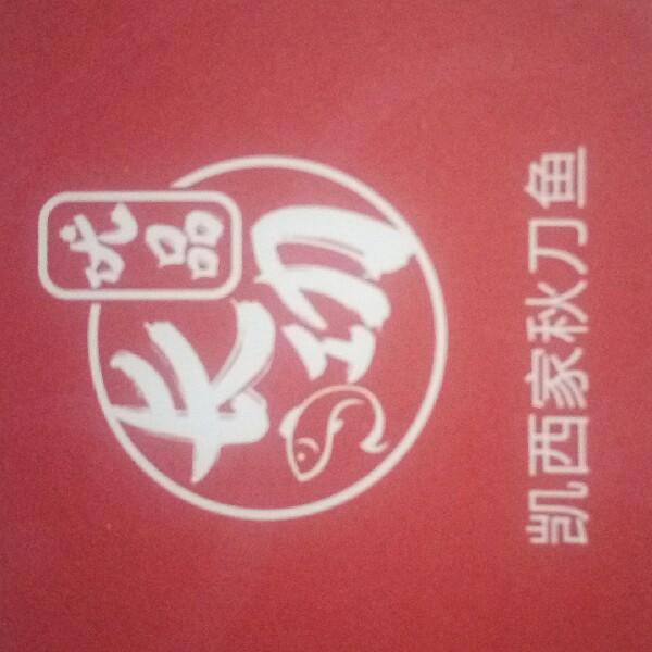 李健华 最新采购和商业信息