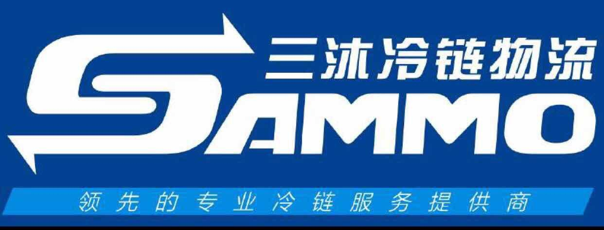 江苏三沐供应链管理有限公司 最新采购和商业信息