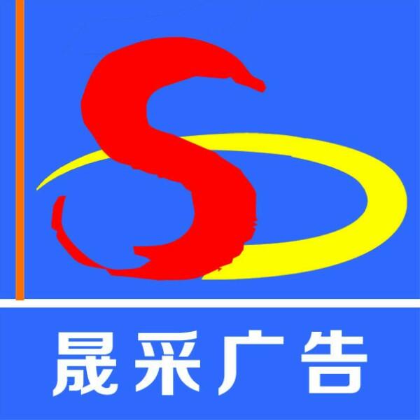 西龙 最新采购和商业信息