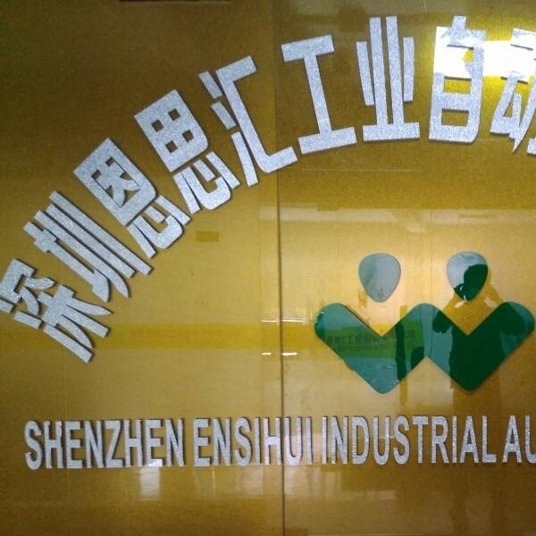 黄景志 最新采购和商业信息