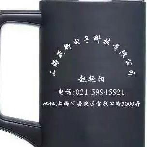 赵艳阳 最新采购和商业信息