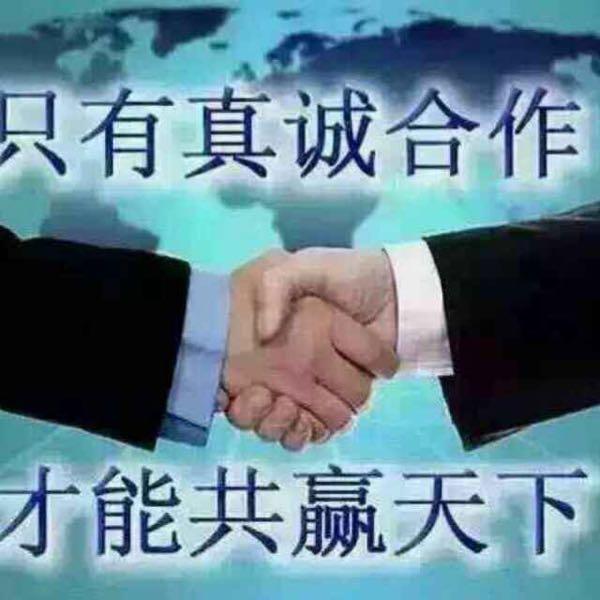 魏崇红 最新采购和商业信息