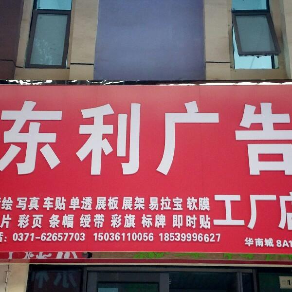樊国亮 最新采购和商业信息