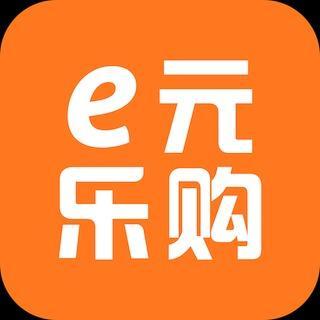 深圳市联社网络科技有限公司 最新采购和商业信息