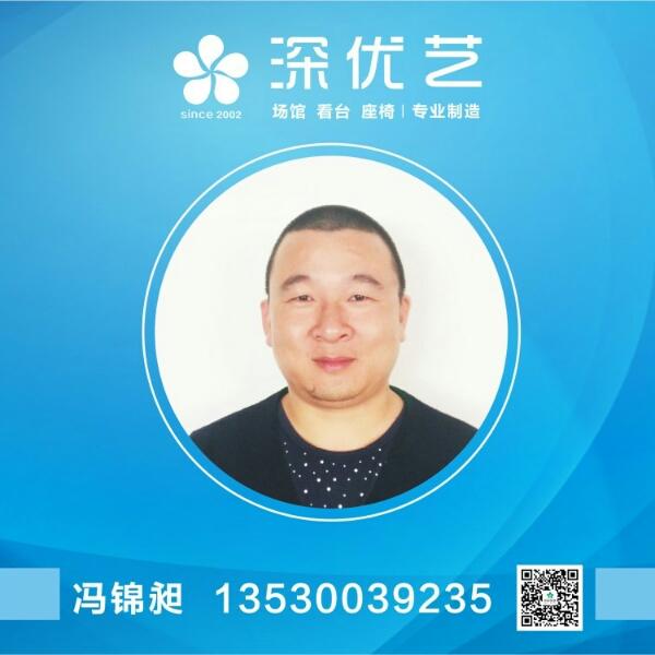 冯锦昶 最新采购和商业信息