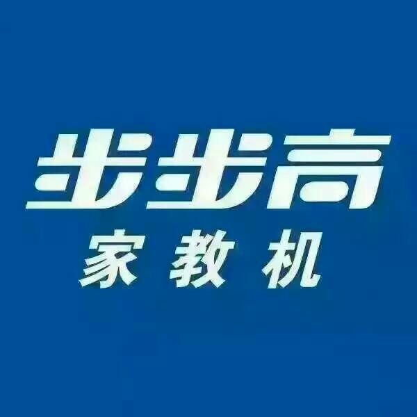 李星星 最新采购和商业信息