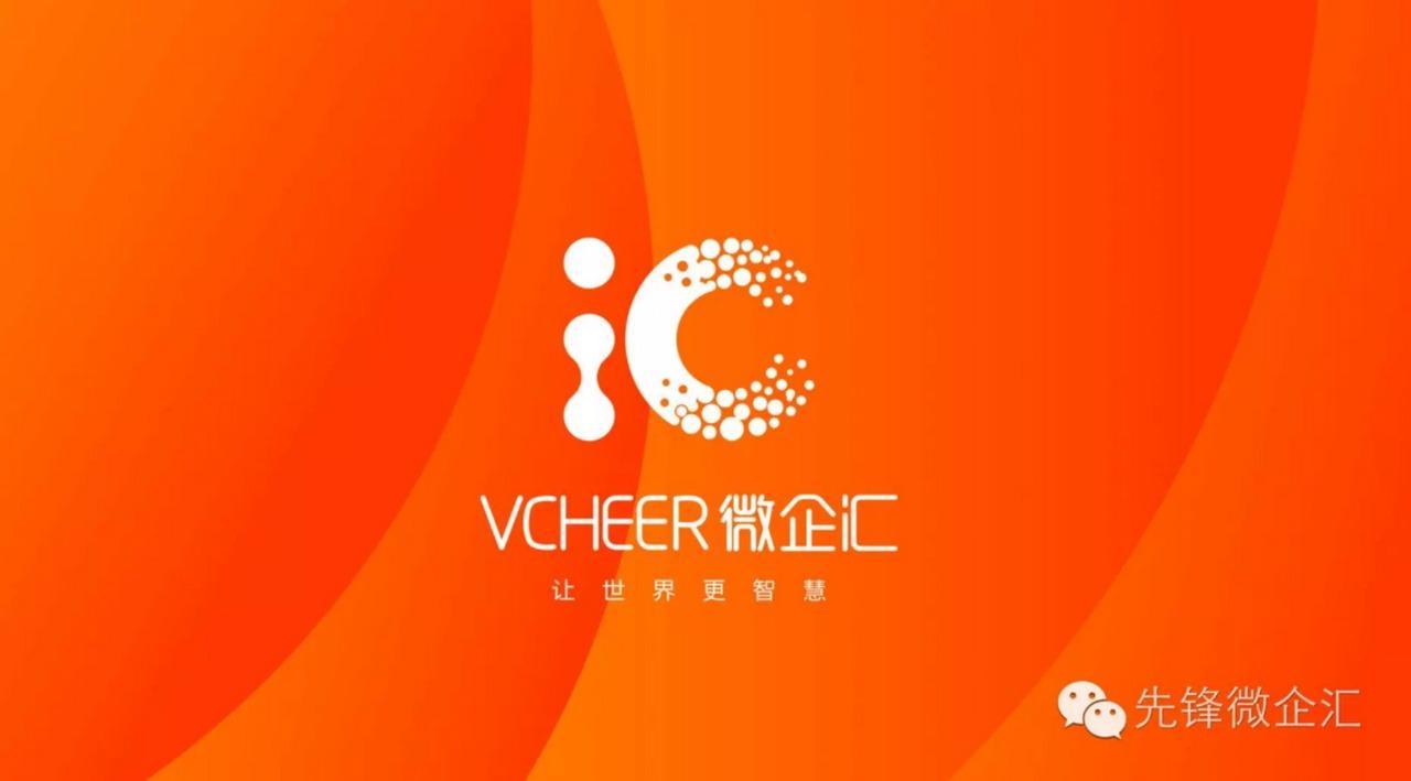 四川合万邦微企汇科技有限公司 最新采购和商业信息