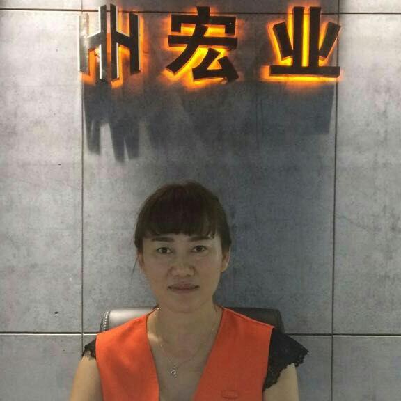 倪金芳 最新采购和商业信息