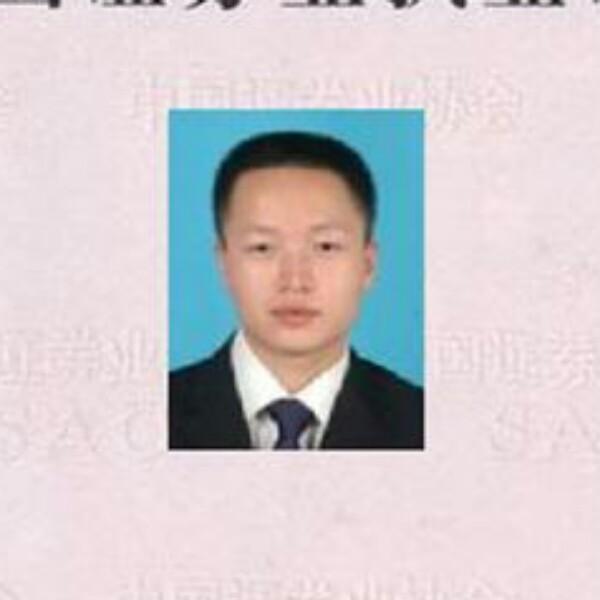 陆青青 最新采购和商业信息