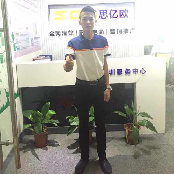 林远平 最新采购和商业信息