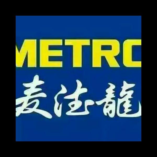 郭乃龙 最新采购和商业信息