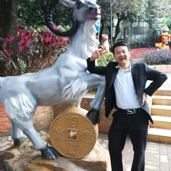 刘祖国 最新采购和商业信息