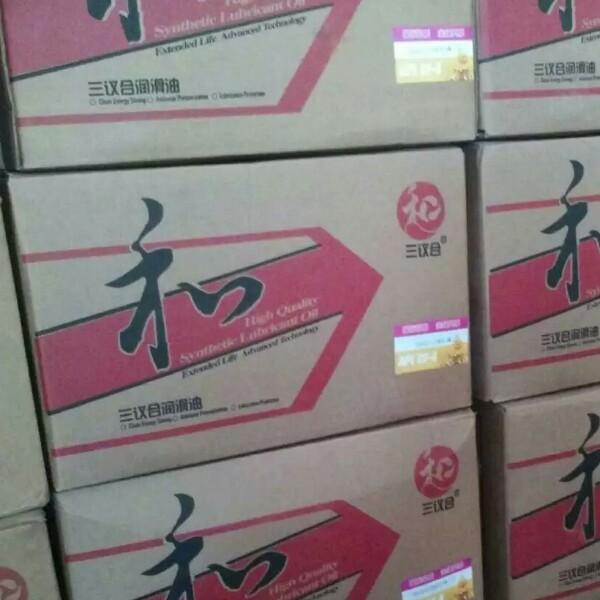 李林涛 最新采购和商业信息