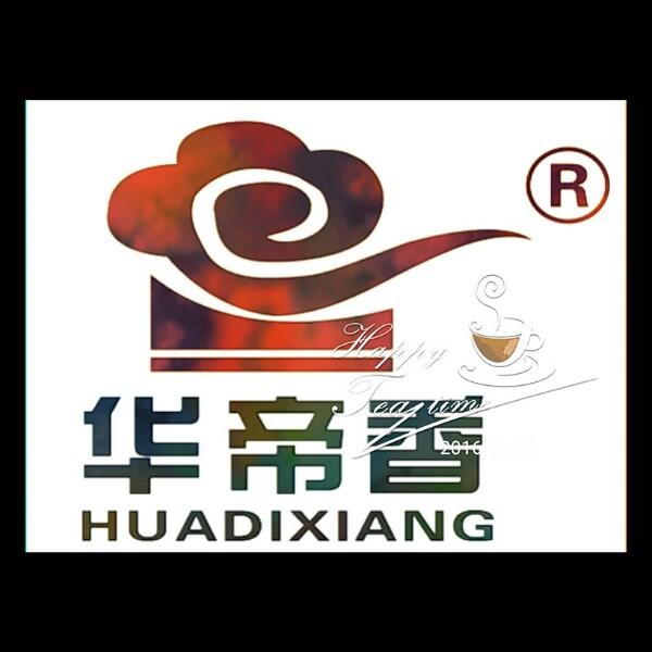 刘占昌 最新采购和商业信息