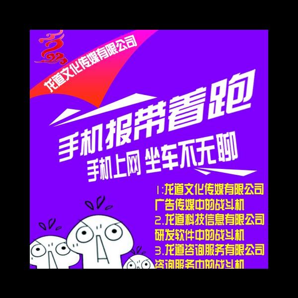 王冰宸 最新采购和商业信息