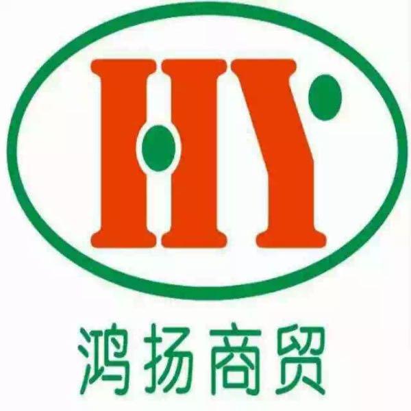 来自叶国才发布的采购信息:出售各种虾仁规格... - 厦门鸿扬商贸有限公司