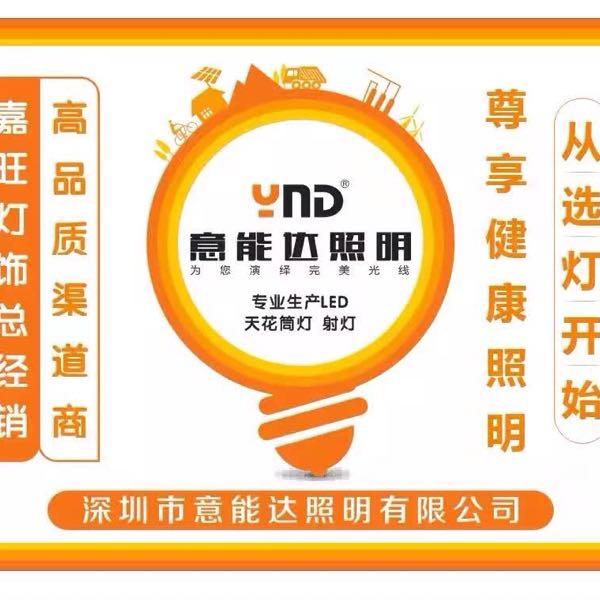 陈桂中 最新采购和商业信息