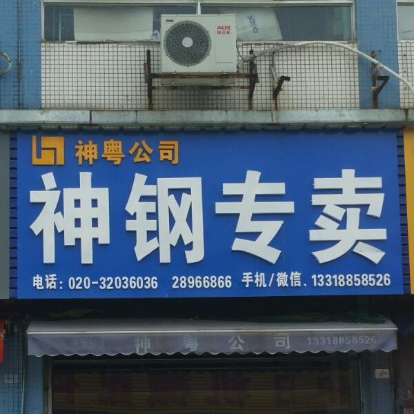 刘小英 最新采购和商业信息