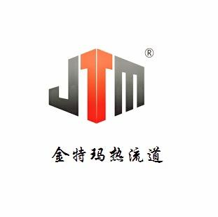 东莞市金特玛热流道科技有限公司 最新采购和商业信息