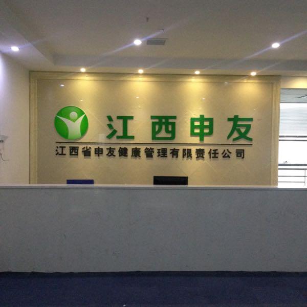 温刘生 最新采购和商业信息