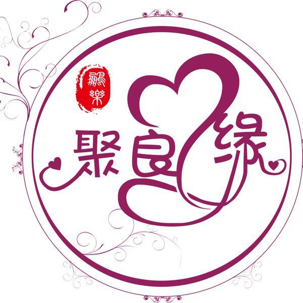 简宇良 最新采购和商业信息