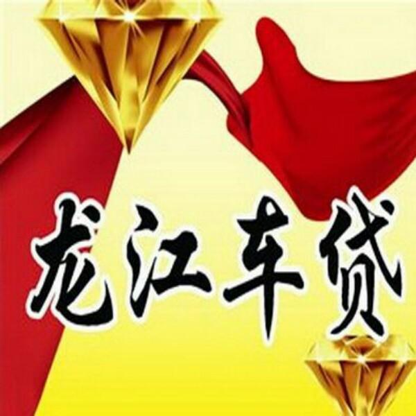 陈长勇 最新采购和商业信息