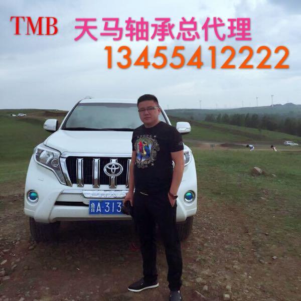 曹明岳天马轴承 最新采购和商业信息