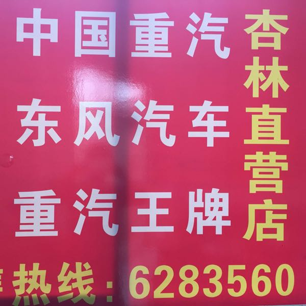 林艺峰 最新采购和商业信息