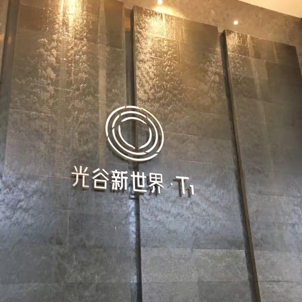 张雩裔 最新采购和商业信息