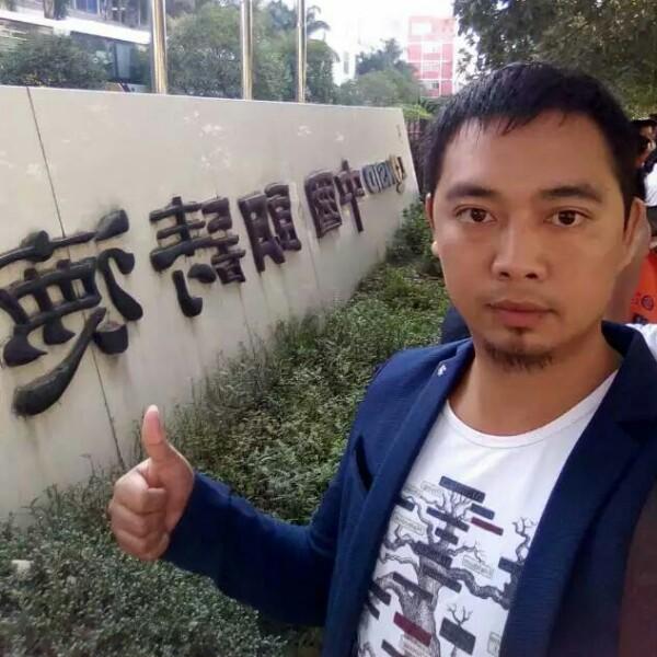 王桥林 最新采购和商业信息