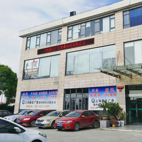 叶迎翔 最新采购和商业信息