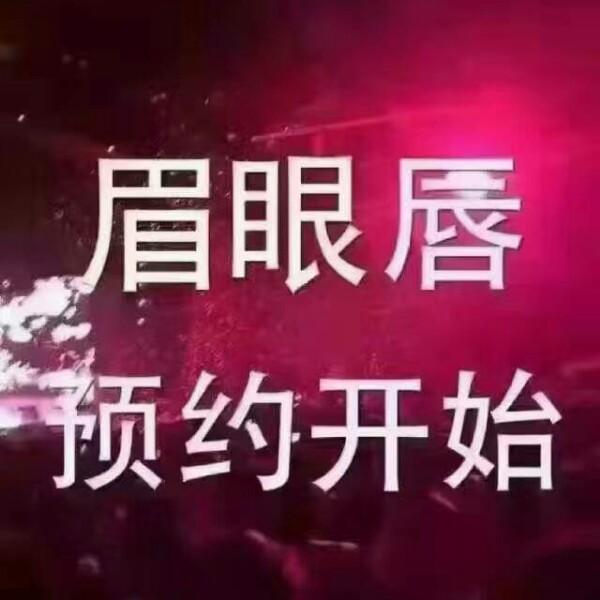 陈俐帆 最新采购和商业信息