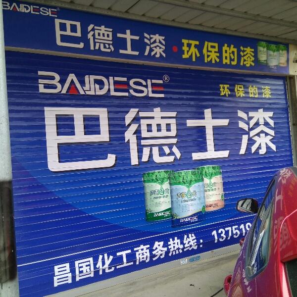 蓝土成 最新采购和商业信息