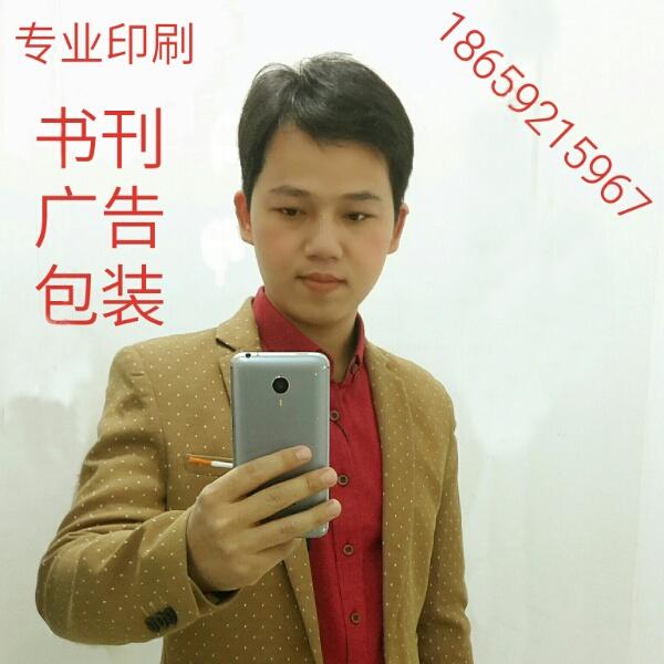苏智艺 最新采购和商业信息