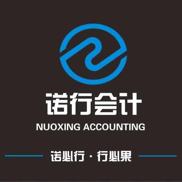 靳全玲 最新采购和商业信息
