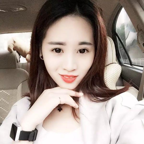 蒋鑫鑫 最新采购和商业信息