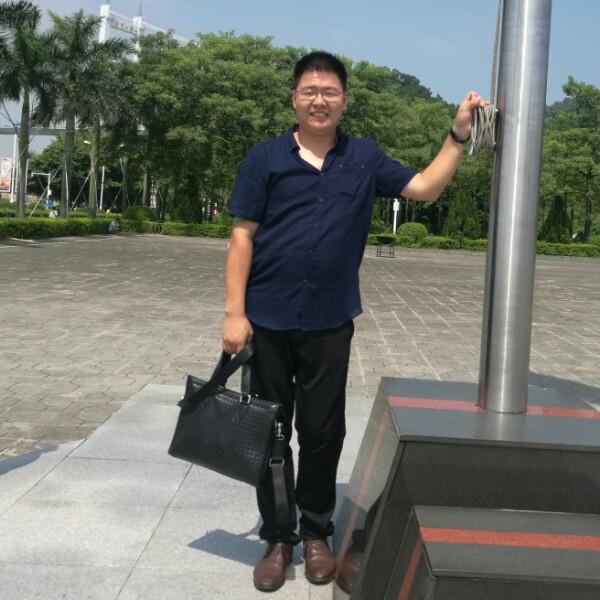 陈富荌 最新采购和商业信息