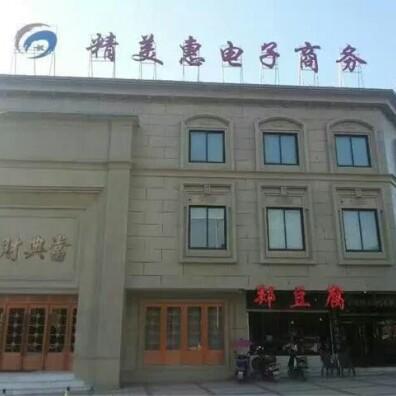 杨涛 最新采购和商业信息