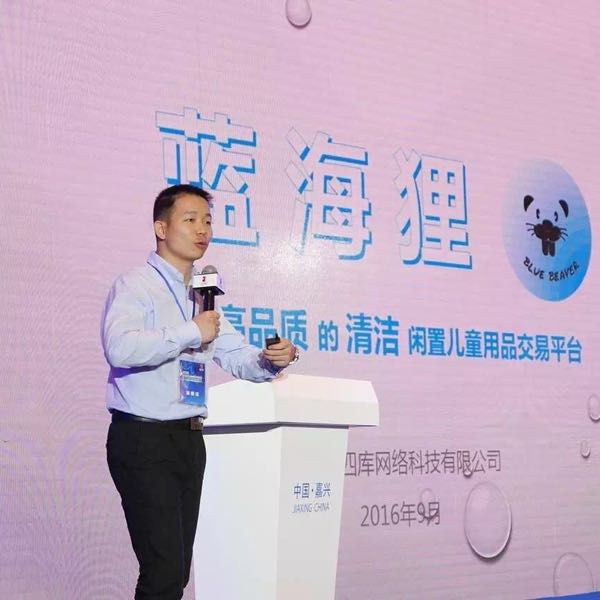 王骏翔 最新采购和商业信息