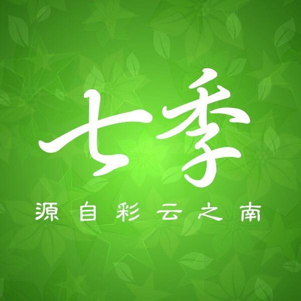 云南悦野科技有限公司