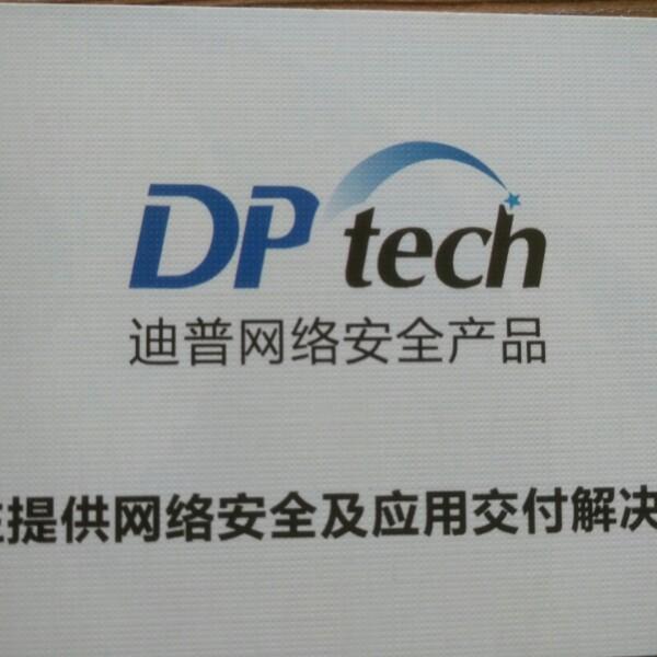 李悦汶 最新采购和商业信息