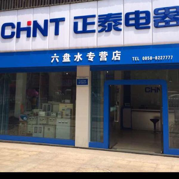 陈小飞 最新采购和商业信息
