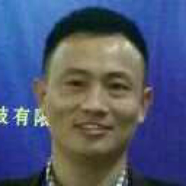 胡爱华 最新采购和商业信息