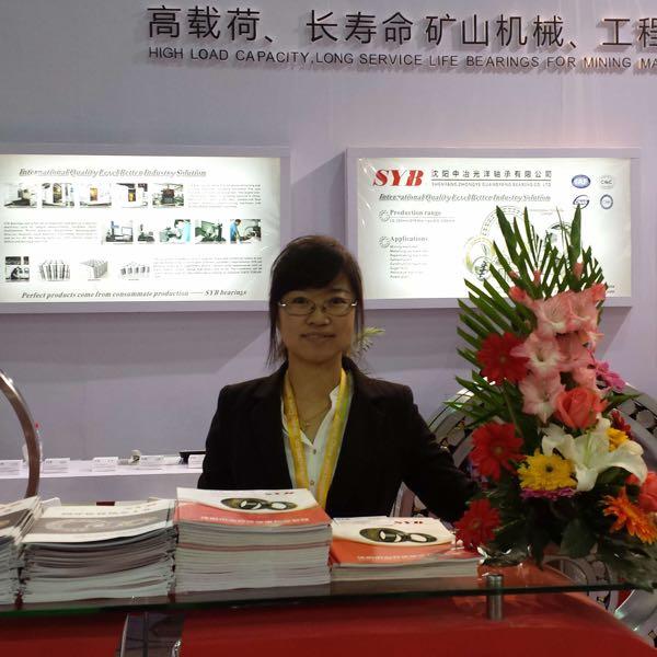 李艳丽 最新采购和商业信息