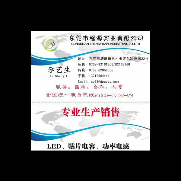 李艺生 最新采购和商业信息