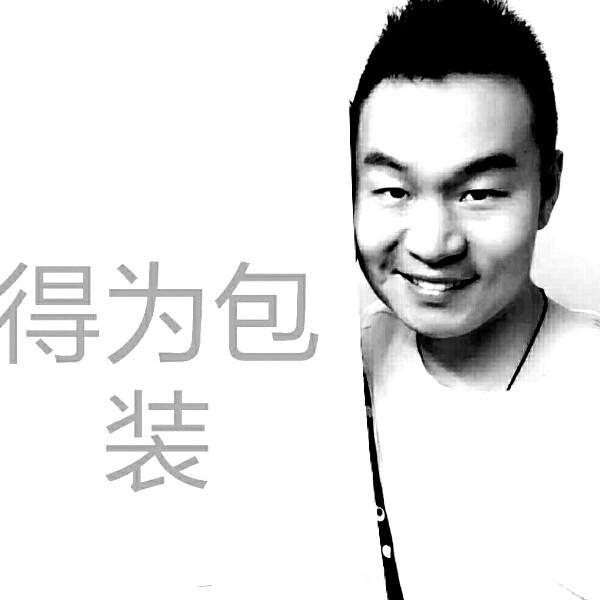 王中渊 最新采购和商业信息