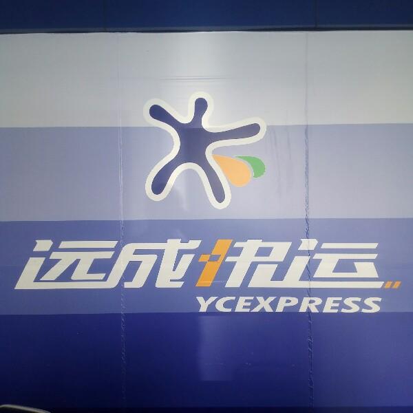 黄文海 最新采购和商业信息