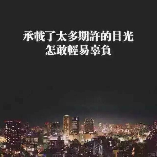 刘钊 最新采购和商业信息