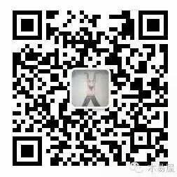 杨贞 最新采购和商业信息